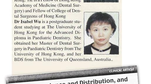 2003年9-12月在兒童齒科雜誌(芝加哥)刊登