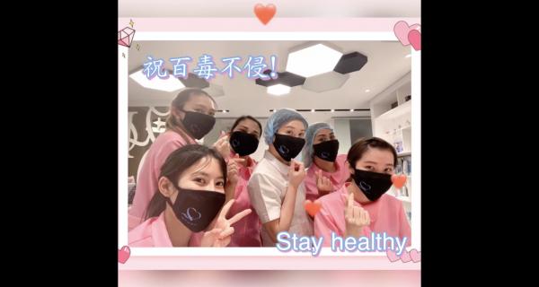 WeChat 圖片_20200821162516